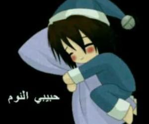 sleep and arabic image