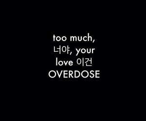 exo, overdose, and kpop image