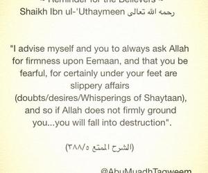 islam, muslim quotes, and islamic sayings image