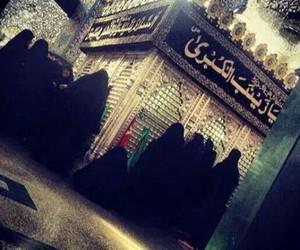 ياحسين image