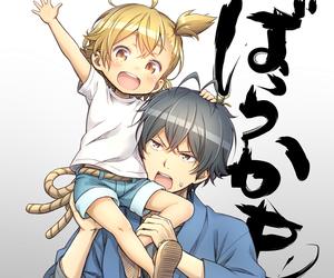 barakamon, anime, and naru image