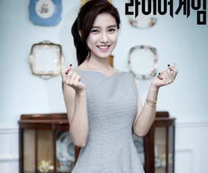 kim so eun, korean girl, and so eun image