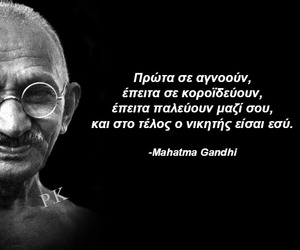 greek, greeks, and quotes image