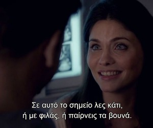 greek, quotes, and subs image