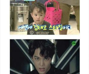 exo, kim, and asher image