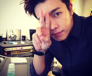 66 Images About Super Junior Donghae On We Heart It See