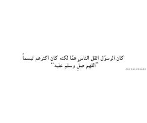 arabic, tumblr, and عربي image