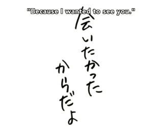 Image by Winnie♡