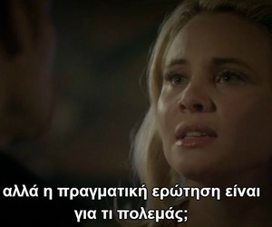 greek, quotes, and klaus image