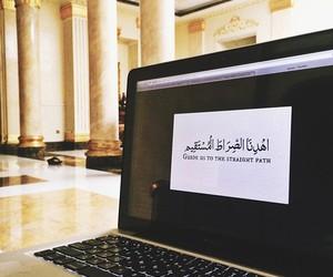 god and muslim image