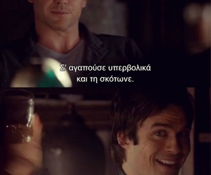 greek, subs, and tvd image