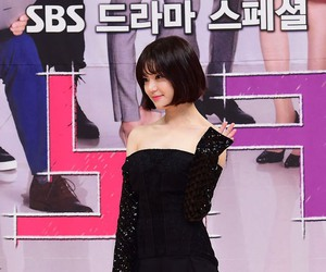 korean actress and lee yoo bi image