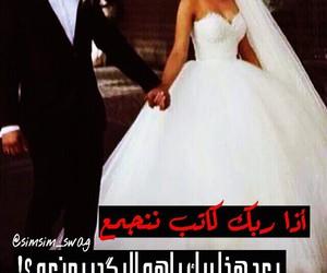 Image by ★مُـزَزَهِهِ عَ ـرَآآقَيّيّهِه★