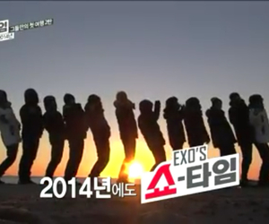 exo and exo's showtime image