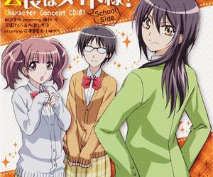 girls, kaichou wa maid-sama, and misaki ayuzawa image