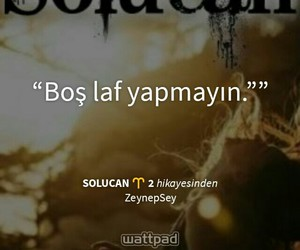 story, watty, and solucan image