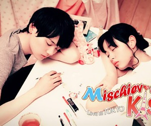 mischievous kiss image