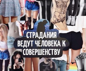 ana, fat, and боль image