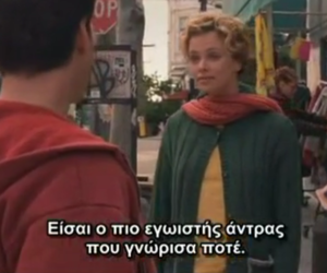sweet november, movies quotes, and greek quotes image