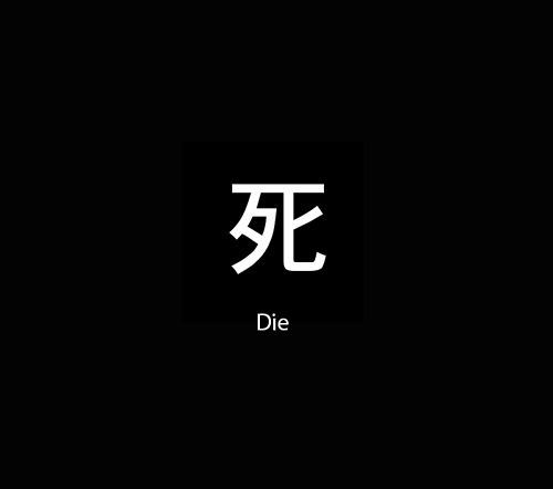 die, japanese, and black image