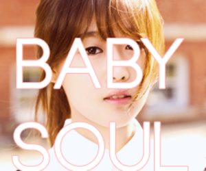 kpop, leader, and baby soul image