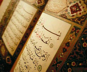 quran and love image