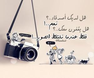 اصدقاء image