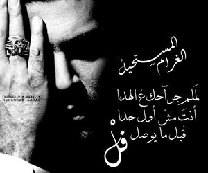 حب, 2015, and العراق image