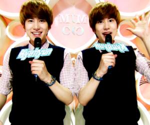 kyuhyun and super junior image
