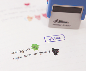 facebook, hangul, and journal image
