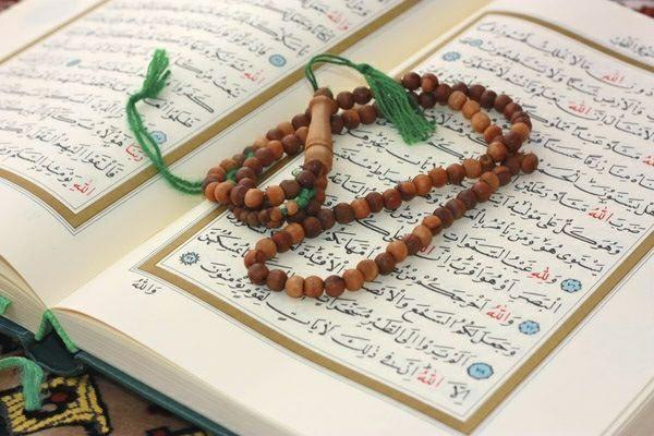 120 رمزيات القرآن الكريم 13 11