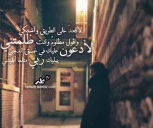 Image by حدي خليك ️