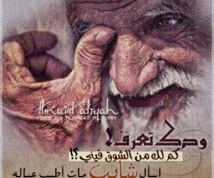 رمزيات, شوق, and تصميم image