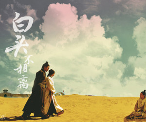 chinese drama and sound of the desert image