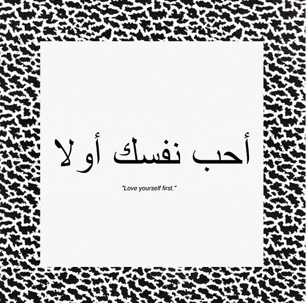 arabic, muslim, and quotes image