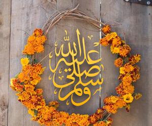 عربي, اسلام, and صلاة image
