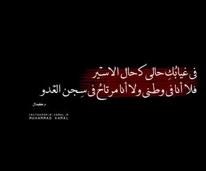 حب, 2014, and فراق image