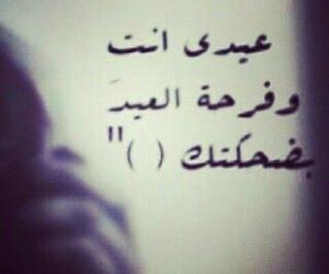عربي and انت image