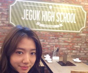 kdrama, park shin hye, and heirs image