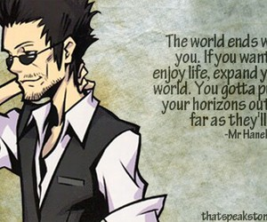 quote and the world ends with you image