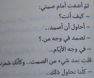 2013, صور حب, and عربي image