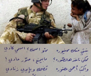 arabic, palastine, and iraq image