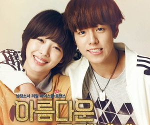 crying, korea, and to the beautiful you image