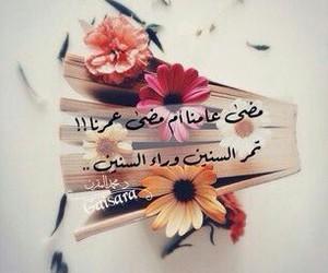 Image by salem