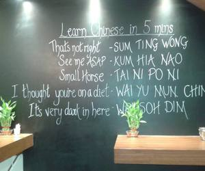 chinese, funny, and language image