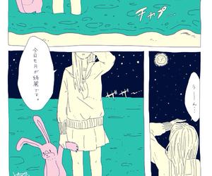 manga and 恋 image