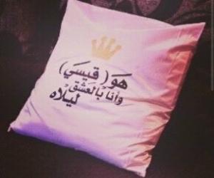 عربي and هو image