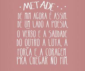 frase, musica, and song image