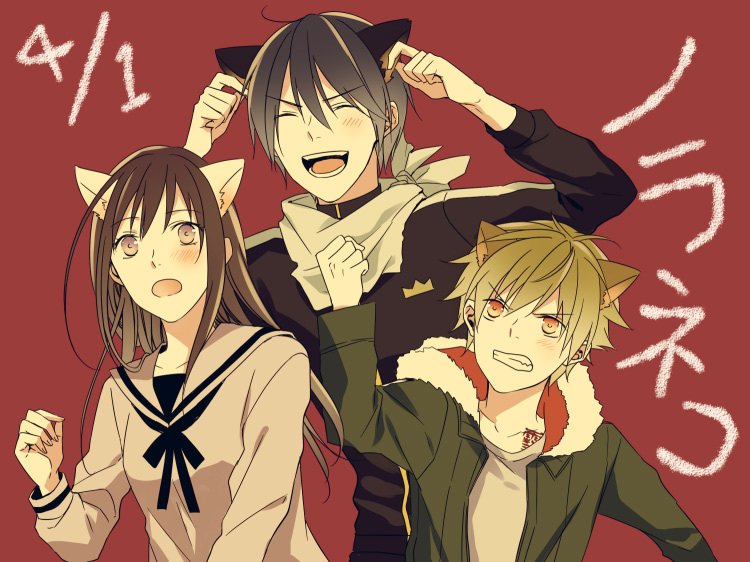 265 Images About Best Friend Anime On We Heart It See More About Anime Manga And Boy