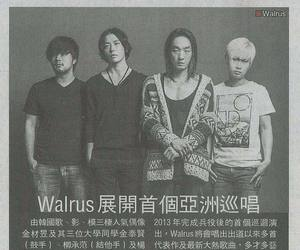rock band, kim jae wook, and walrus image